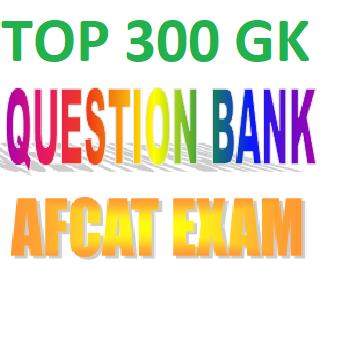 Notification pdf 2016 afcat